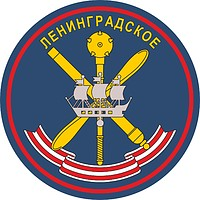 85th Independent Helicopter Regiment